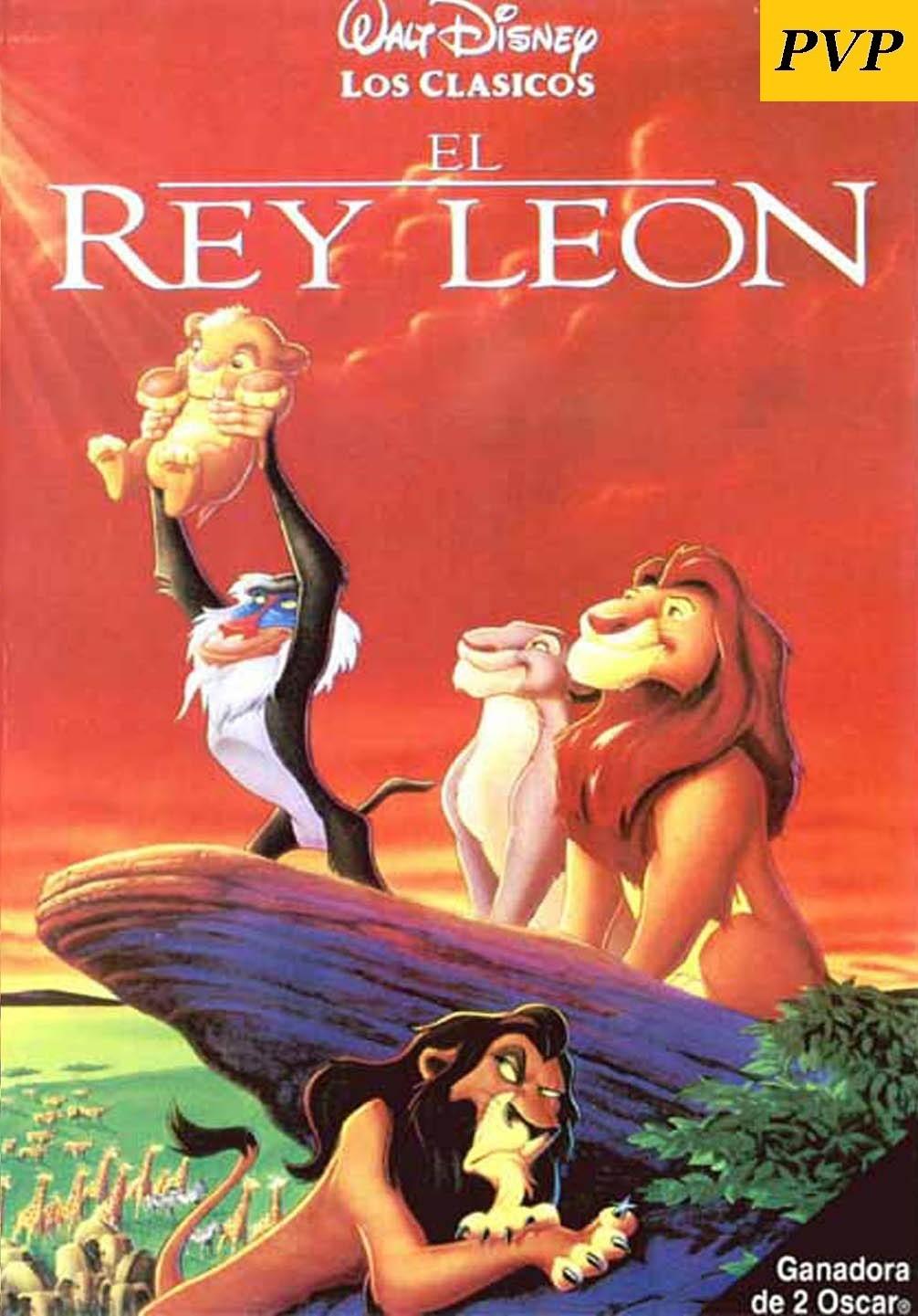 Mis películas favoritas: El rey León